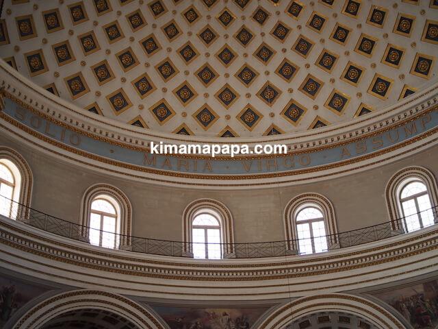 マルタ、モスタ・ロタンダのドーム天井