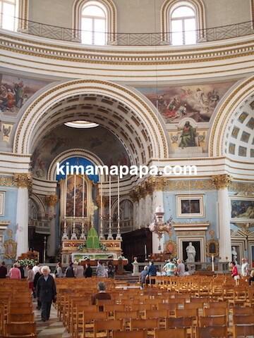 マルタ、モスタ・ロタンダの主祭壇