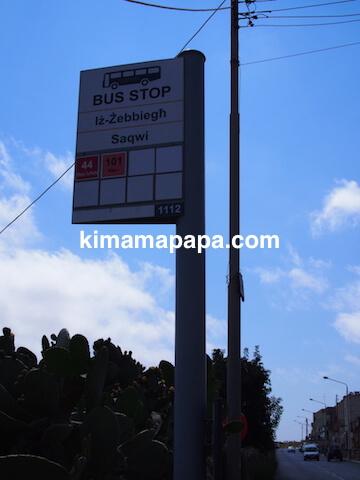 マルタ、スコルバ神殿そばのsaqwiバス停