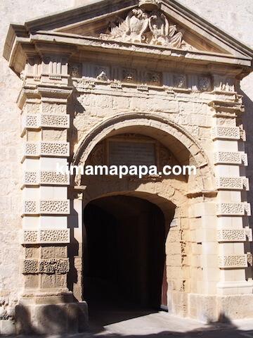 イムディーナ、ギリシャ門