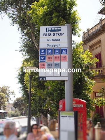 イムディーナ、saqqajjaのバス停