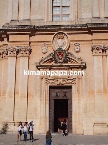 イムディーナ、聖パウロ大聖堂の入り口