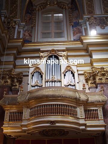 イムディーナ、聖パウロ大聖堂のパイプオルガン