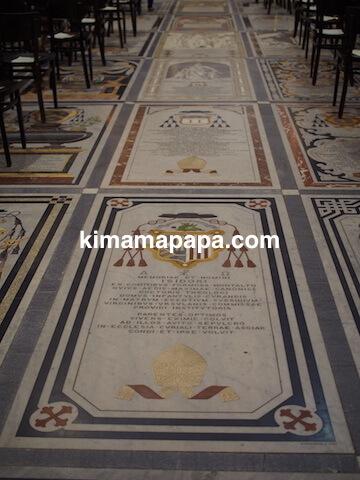 イムディーナ、聖パウロ大聖堂の床