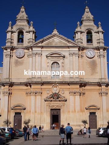 イムディーナ、聖パウロ大聖堂