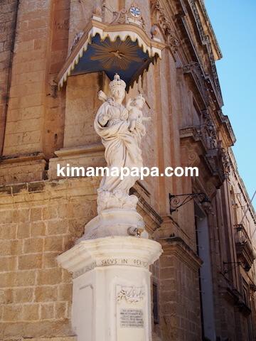 イムディーナ、銅像