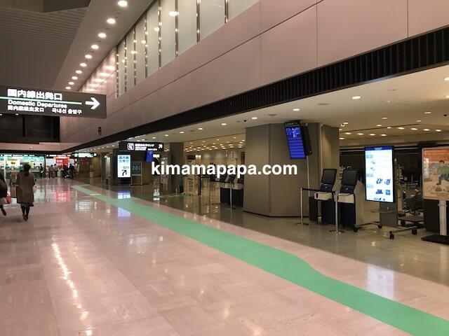 成田第1ターミナル、ANA国内線出発口