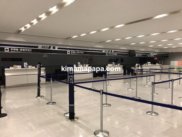 成田第1ターミナル、ANA国内線チェックインカウンター