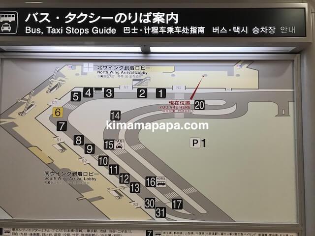 成田第1ターミナル、バス・タクシーのりば案内