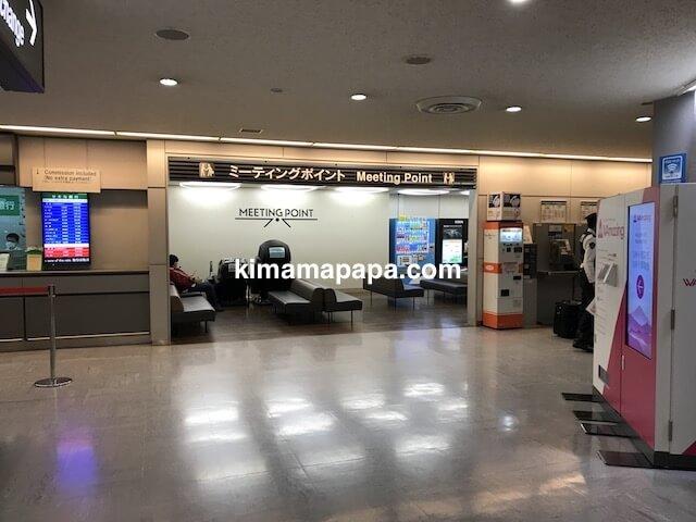 成田第1ターミナル、北ウイングミーティングポイント