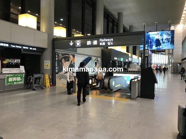 成田第1ターミナル、北ウイングの鉄道に行くエスカレーター