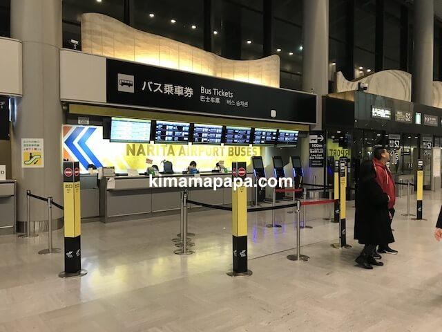 成田第1ターミナル、南ウイングのバス乗車券売り場