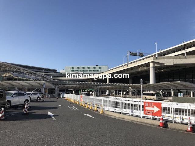 成田第1ターミナル、外観