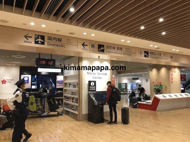 成田第1ターミナル、中央口