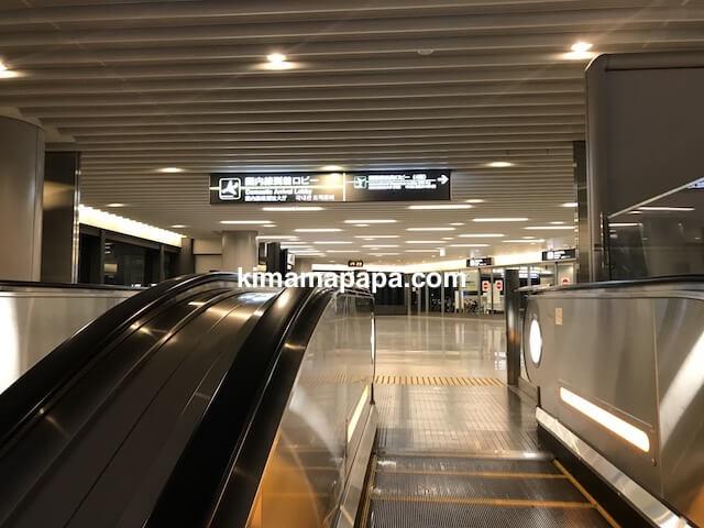成田第1ターミナル、国内線到着ロビー