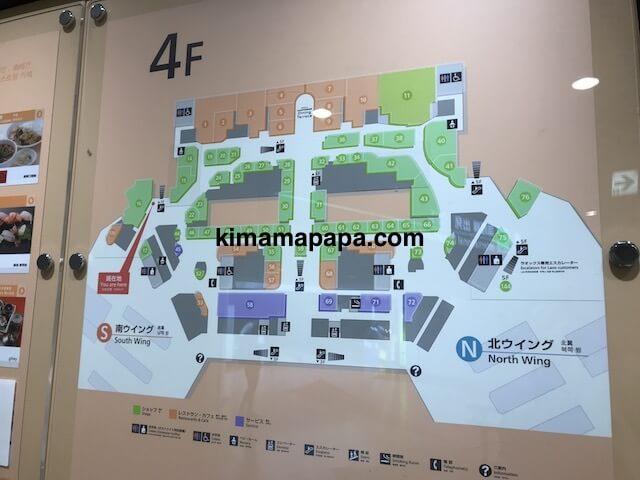 成田第1ターミナル、4階マップ