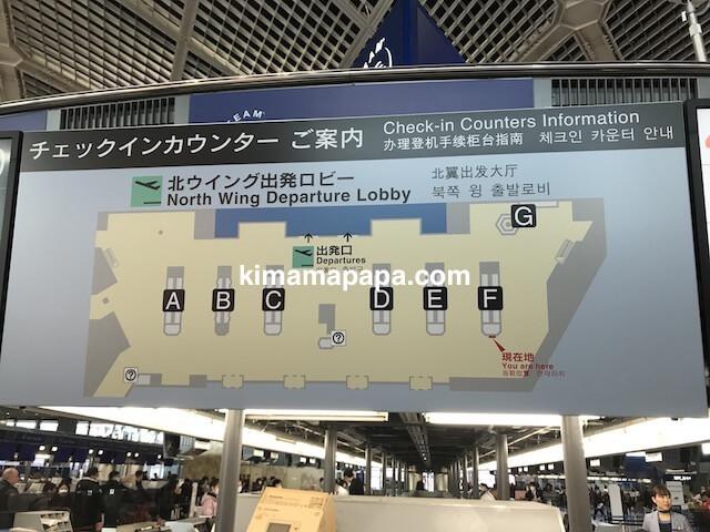 成田第1ターミナル、北ウイングチェックインカウンター案内