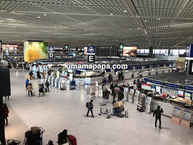 成田第1ターミナル、北ウイング出発ロビー