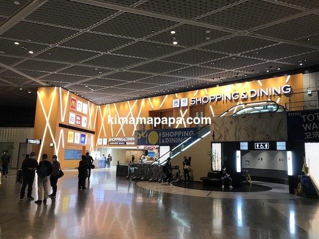 成田第1ターミナル、南ウイングから見たエアポートモール