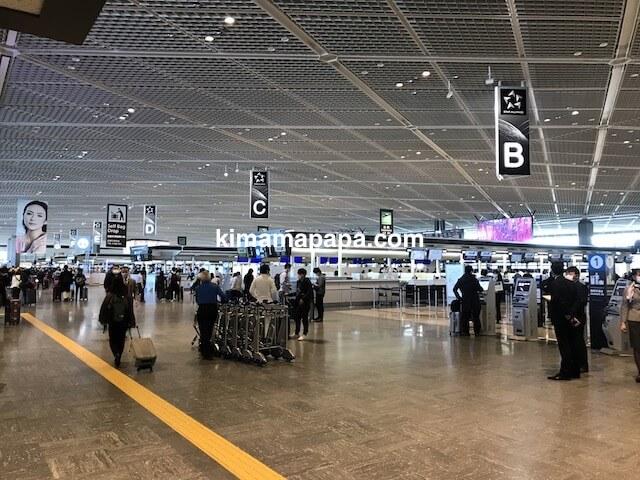 成田第1ターミナル、南ウイング出発ロビー
