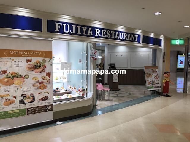 成田第1ターミナル、不二家レストラン