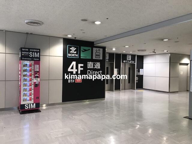 成田第1ターミナル、地下1階から4階への直通エレベーター
