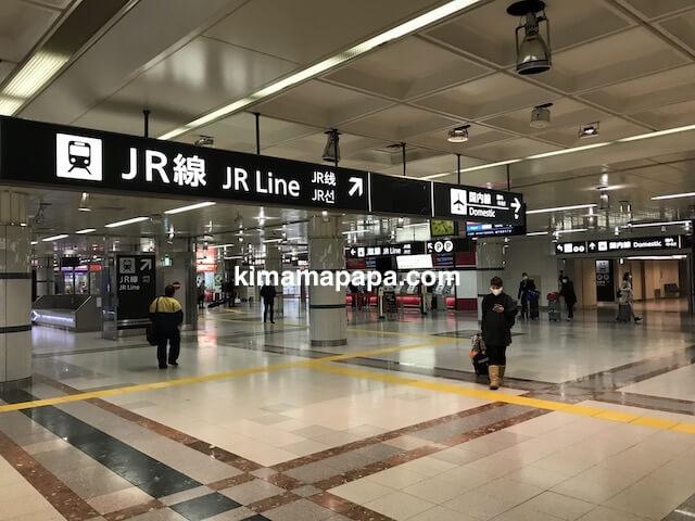 成田第1ターミナル、地下1階のJR線