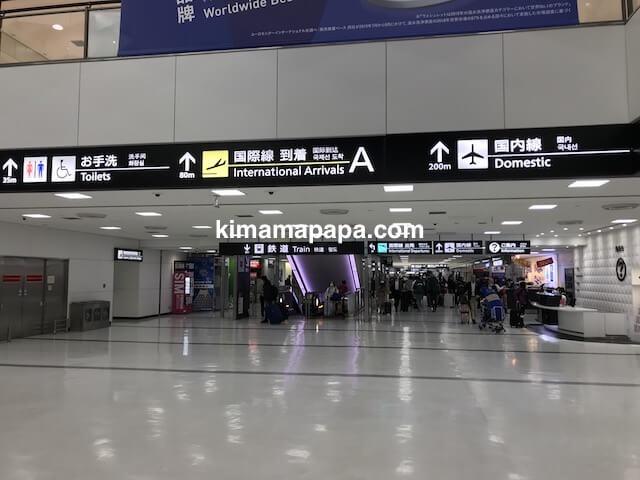 成田第2ターミナル、到着ロビーB付近
