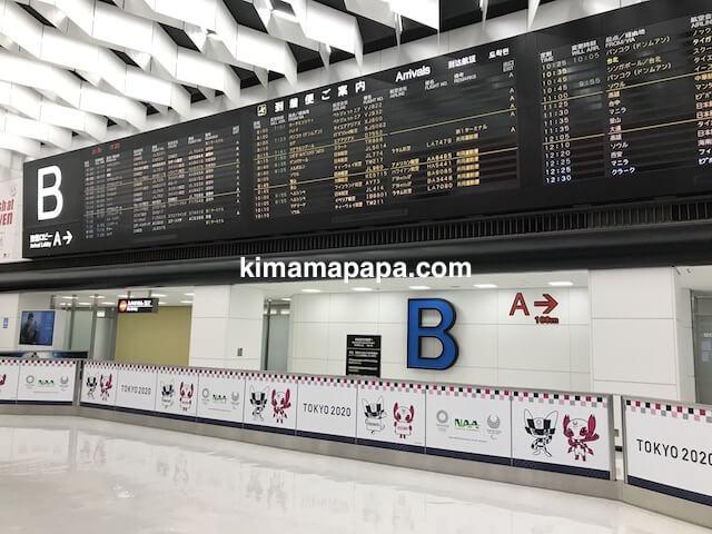 成田第2ターミナル、到着ロビーB