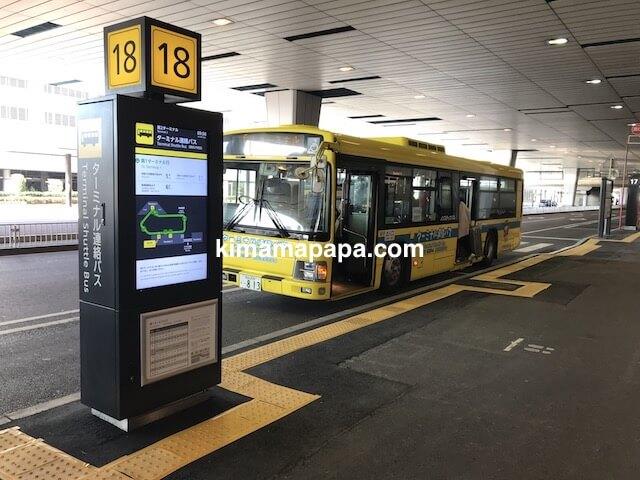 成田第2ターミナル、連絡バス