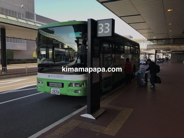 成田第2ターミナル、日航ホテル連絡バス