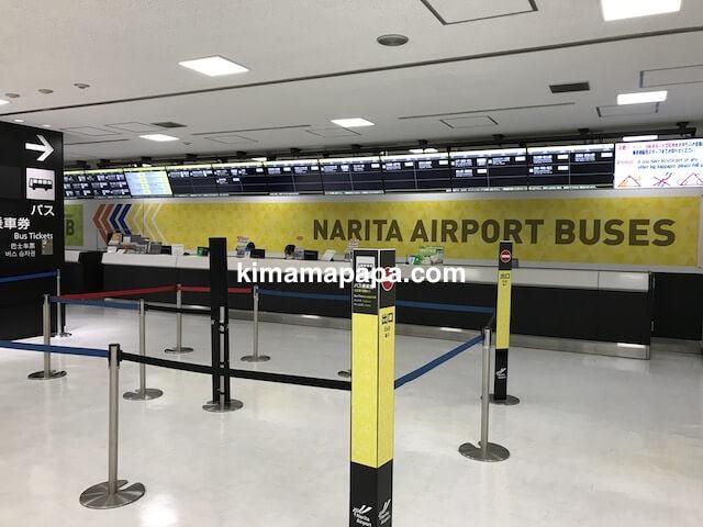 成田第2ターミナル、バス乗車券購入カウンター
