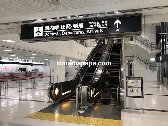 成田第2ターミナル、国内線へのエスカレーター