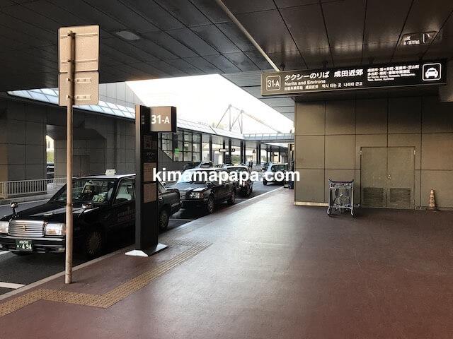成田第2ターミナル、タクシー乗り場