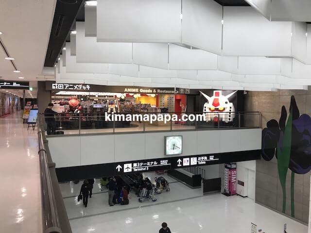 成田第2ターミナル、アニメデッキ