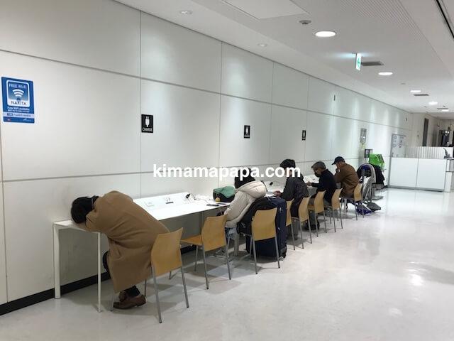 成田第2ターミナル、充電エリア