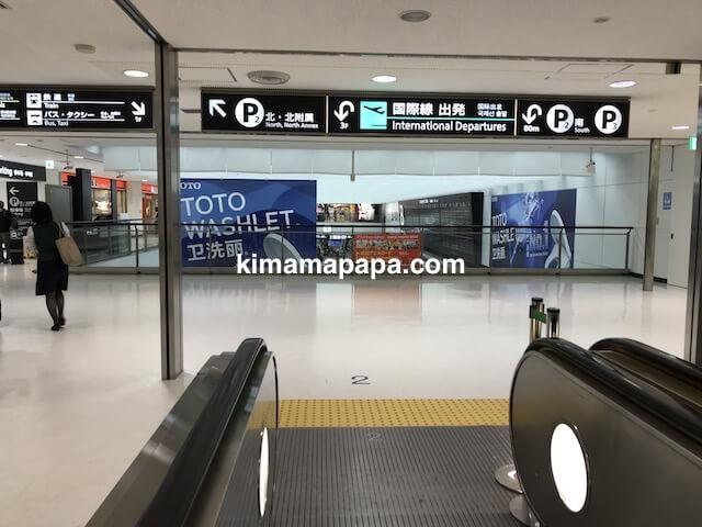 成田第2ターミナル、2階