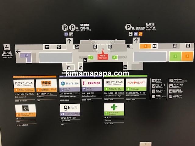 成田第2ターミナル、2階地図