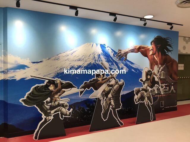 成田第2ターミナル、進撃の巨人