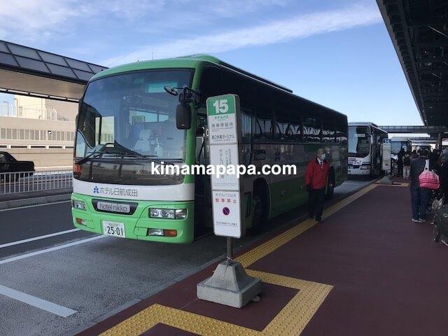 成田第2ターミナル、出発フロアのバス停