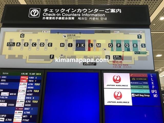 成田第2ターミナル、チェックインカウンター案内