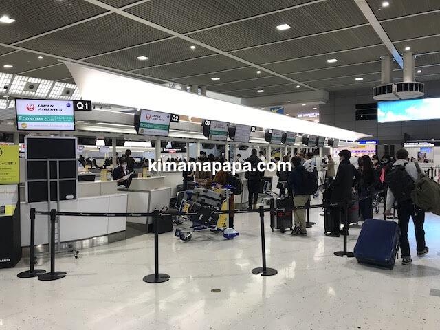 成田第2ターミナル、JALエコノミーのチェックインカウンター