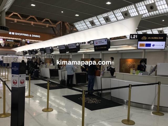 成田第2ターミナル、JALグローバルのカウンター