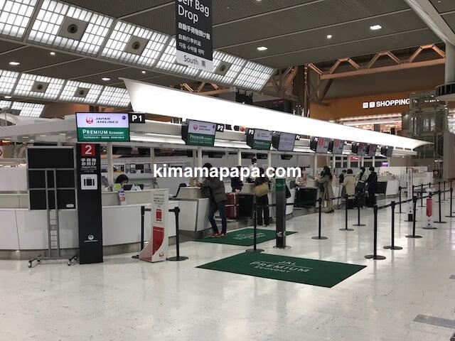 成田第2ターミナル、JALプレミアムエコノミーのチェックインカウンター