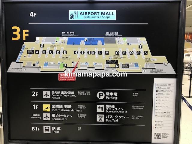成田第2ターミナル、3階地図
