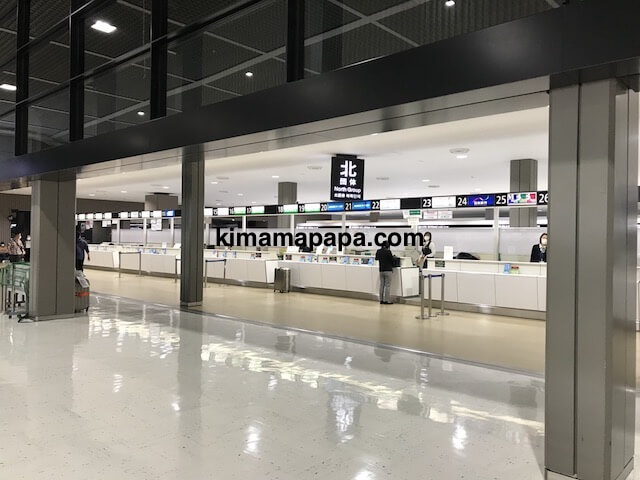 成田第2ターミナル、北団体カウンター