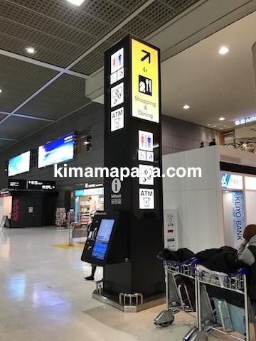 成田第2ターミナル、4階への案内