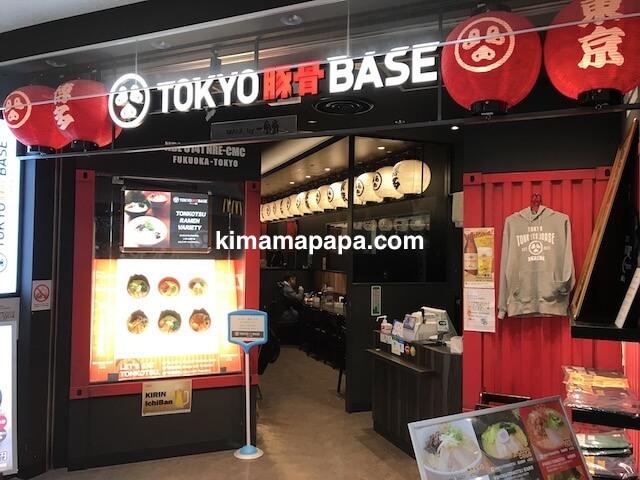 成田第2ターミナル、TOKYO豚骨BASE