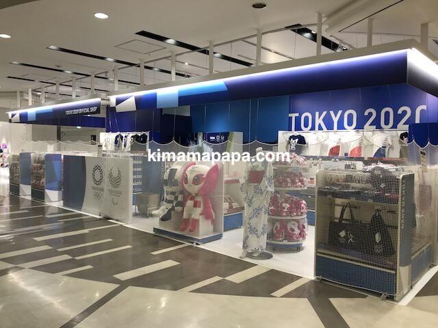 成田第2ターミナル、東京オリンピックグッズ