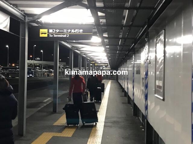 成田第3ターミナル、バスターミナル
